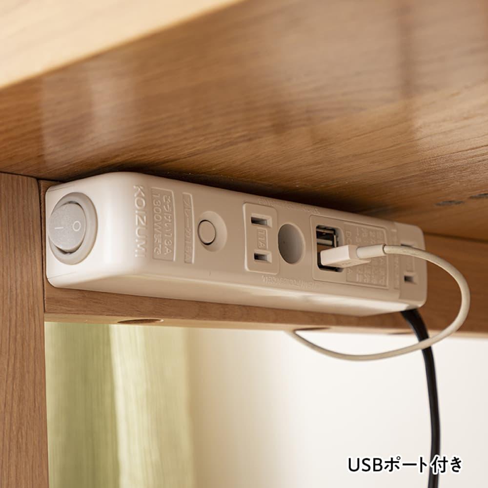 :USBポート付き