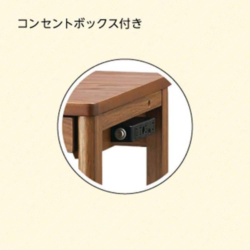:コンセントボックス付き(別売り)