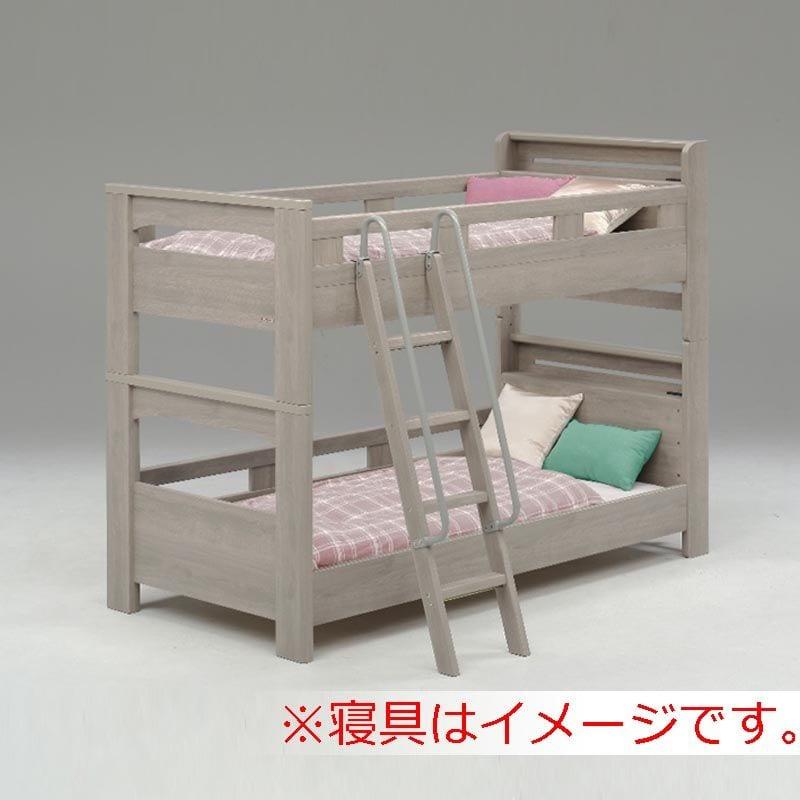 二段ベッド NEWフレッテ グレージュ