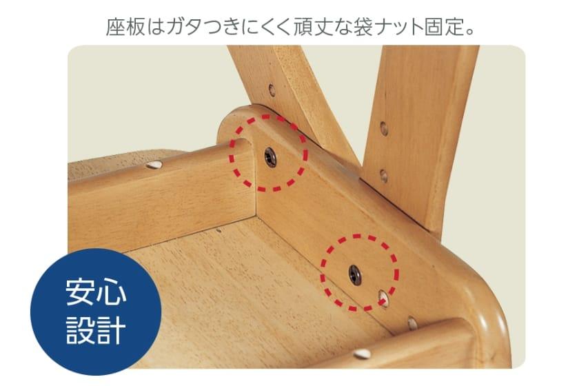 コイズミ 木製チェア 4ステップチェア 板座 CDC−761WW