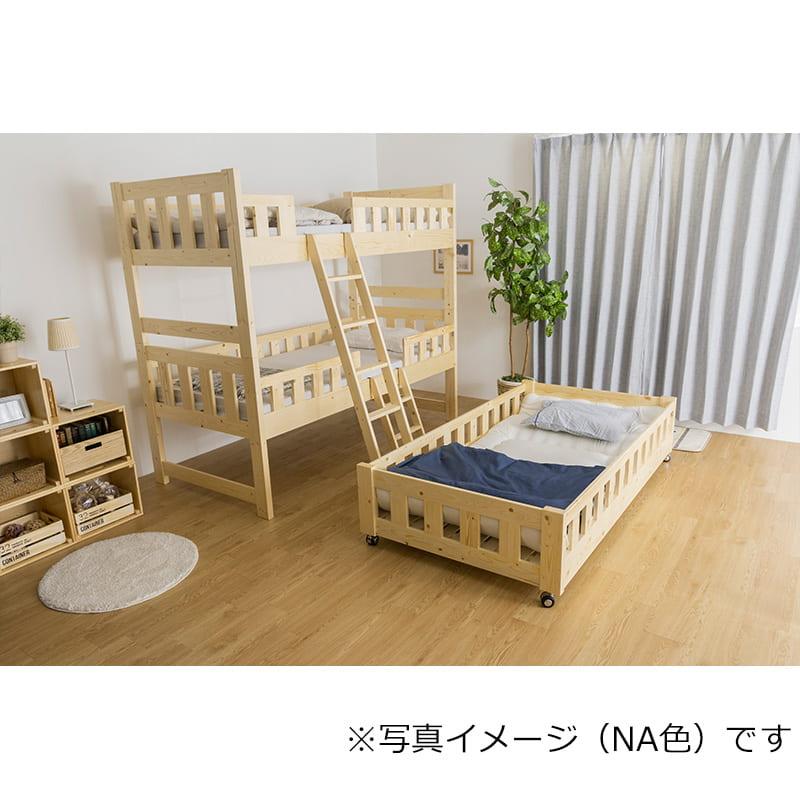3段ベッド オルクス 3段ベッド WH