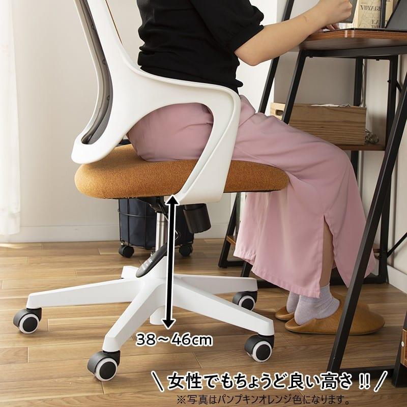 デスクチェア ロッティ GY:女性に嬉しい座面高