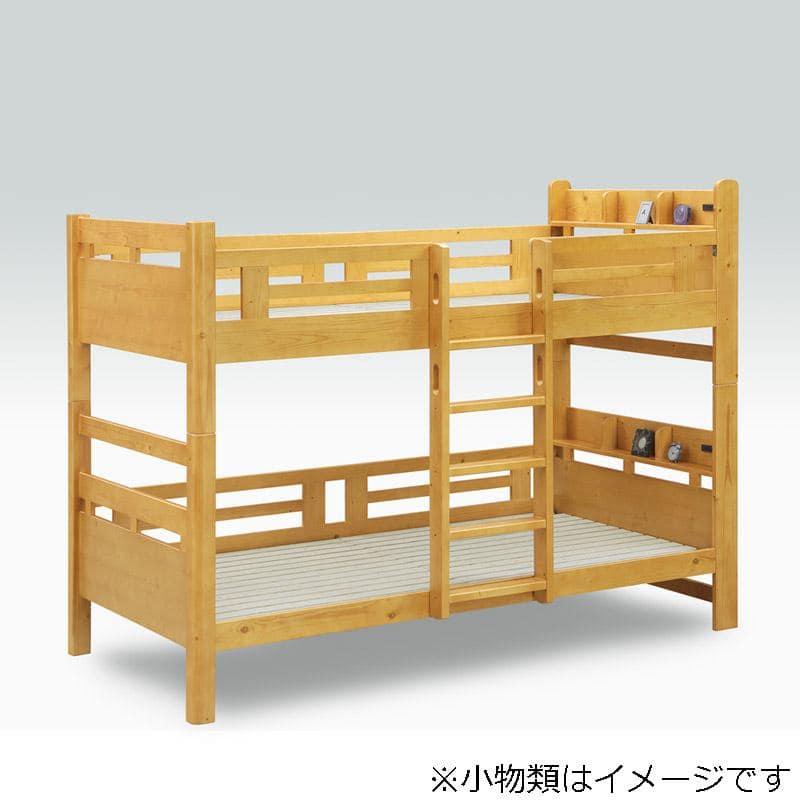 二段ベッド リリック�U LBR
