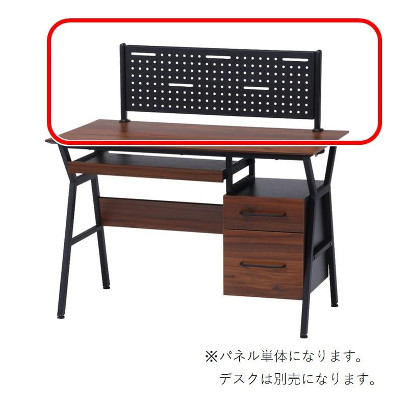 デスクパネル クレバー ブラック:チェスト収納、キーボードトレイ、専用バックパネルで収納力UP
