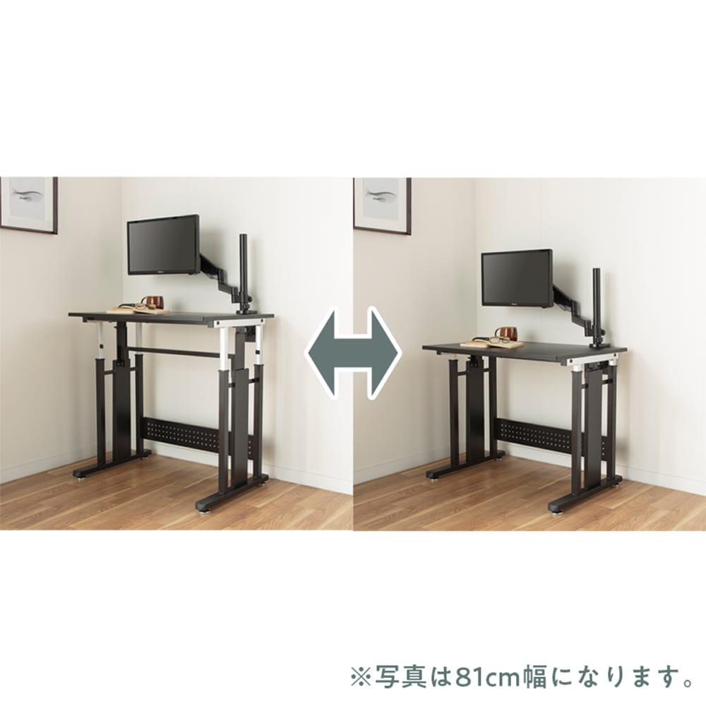 :昇降式デスク