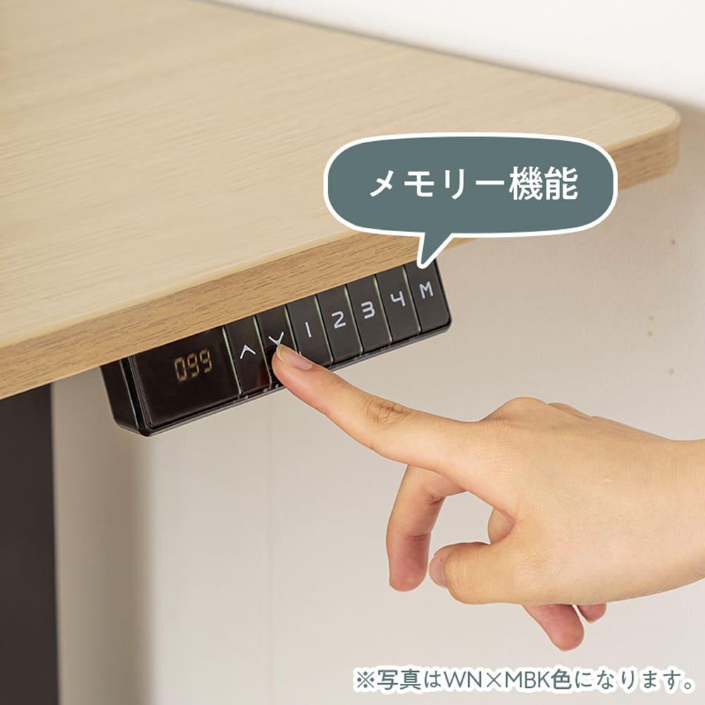 :ボタンで簡単!高さ調節