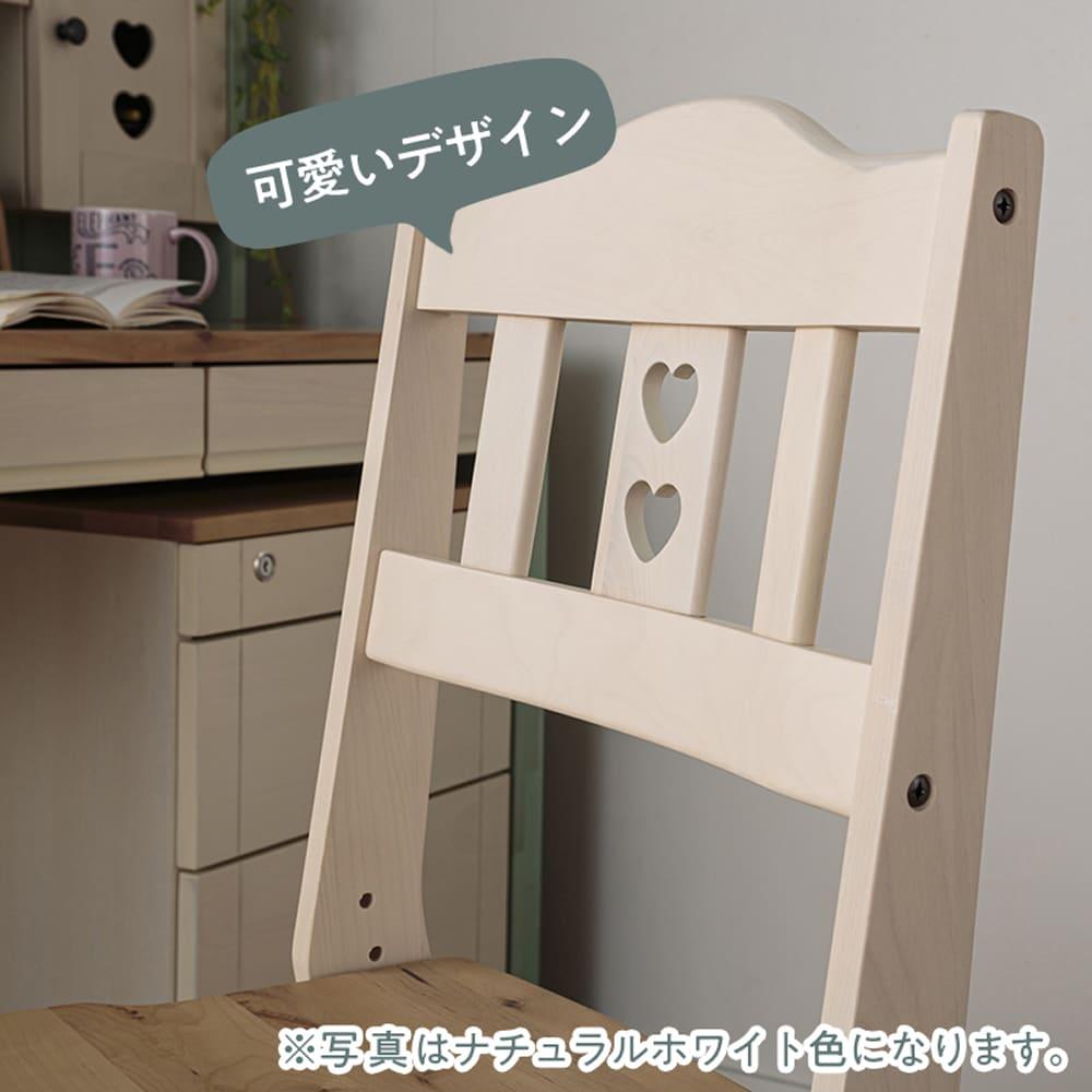 :可愛らしいデザイン