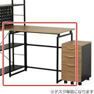 デスク RSD−90 BK(ブラック)