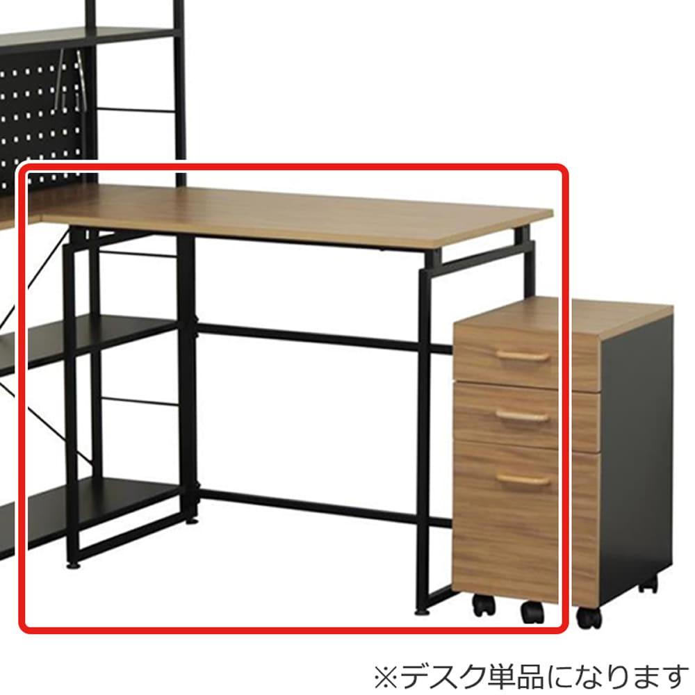 デスク RSD−90 BK(ブラック):長く使えるシンプルデザイン。