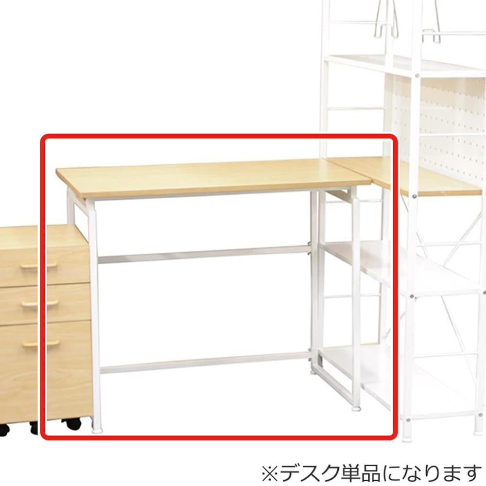 デスク RSD−90 WH(ホワイト):長く使えるシンプルデザイン。