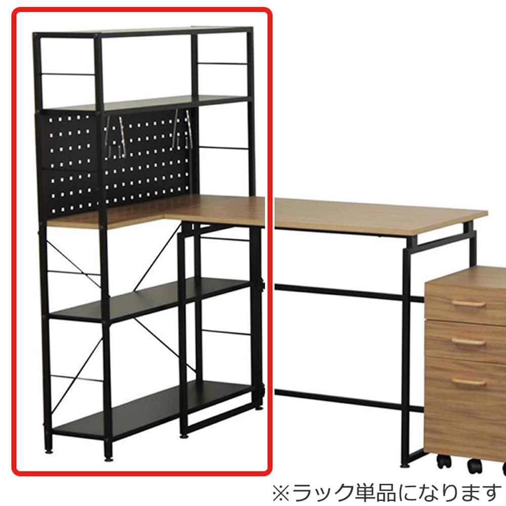 ラック RSR−90 BK(ブラック):長く使えるシンプルデザイン。