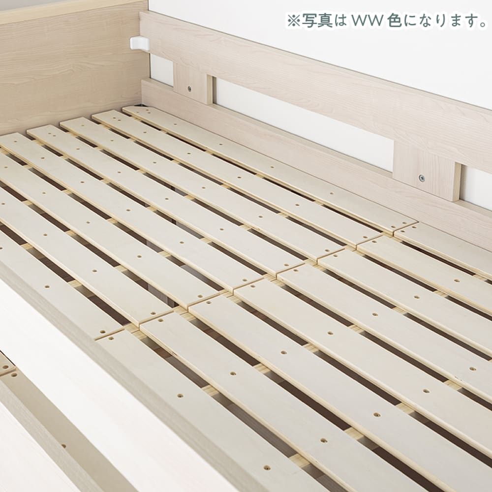 :すのこ式ベッド