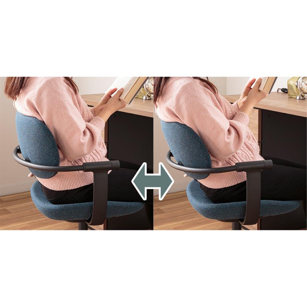 :座部のスライド機能