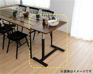 レバー式昇降テーブル KUT−7040(WL/BK)