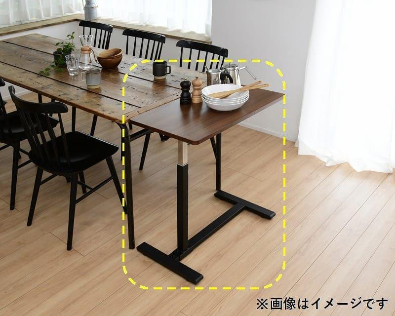 レバー式昇降テーブル KUT−7040(WL/BK):《レバー式昇降テーブル》