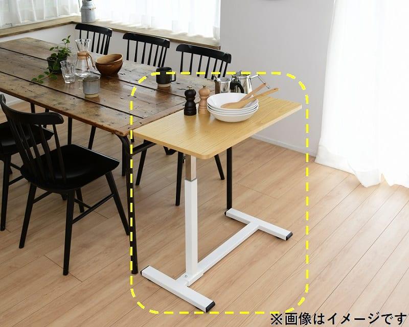 レバー式昇降テーブル KUT−7040(OAKWH):《レバー式昇降テーブル》