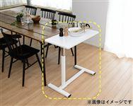 レバー式昇降テーブル KUT−7040(GWH)