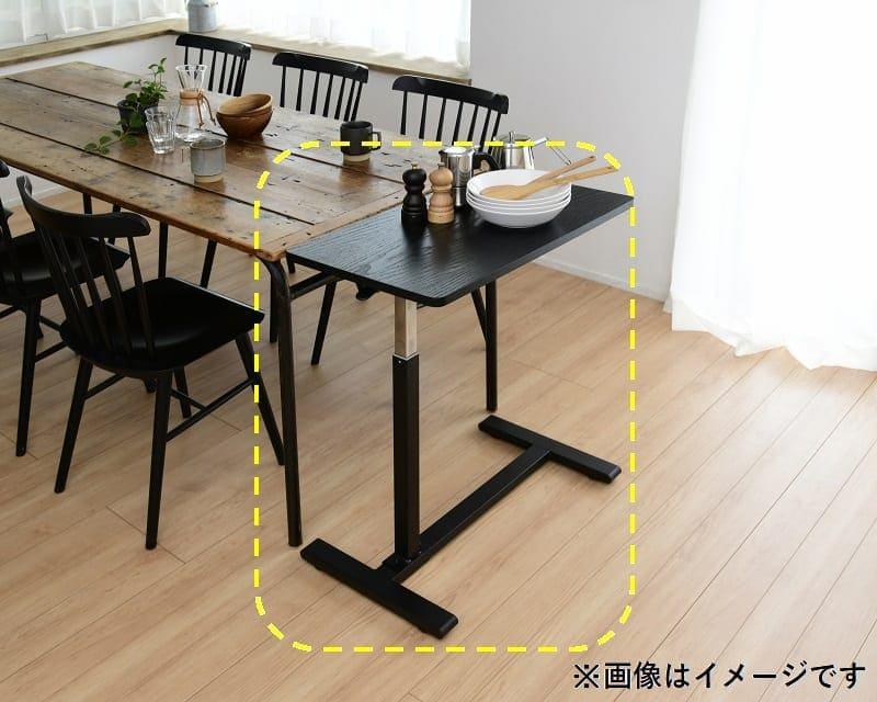 レバー式昇降テーブル KUT−7040(GBK):《レバー式昇降テーブル》