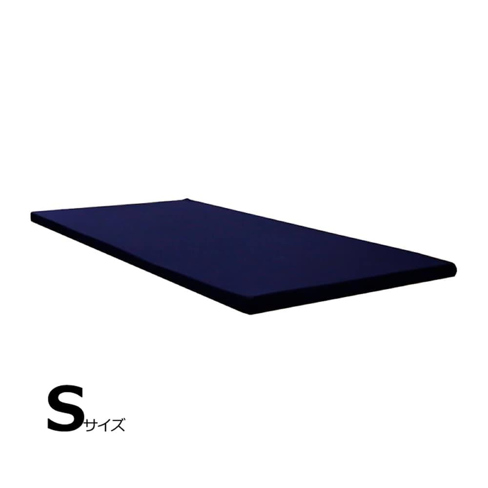 薄型高反発マットレス ルグナ Sサイズ(SA−195) NB