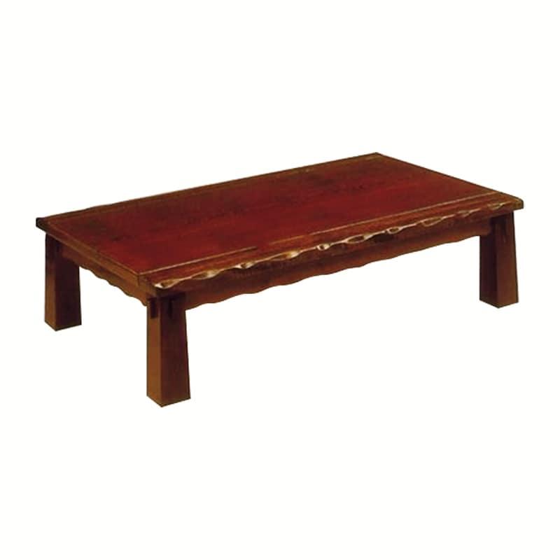 座卓 江戸 150:座卓 ※画像は幅135cmです。