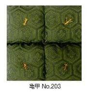 座卓布団 亀甲・小(4枚1組)亀甲No203