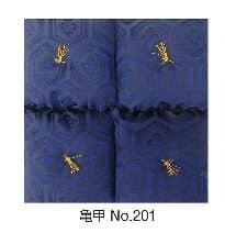 座卓布団 亀甲・大(4枚1組)亀甲No201