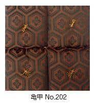 座卓布団 亀甲・大(4枚1組)亀甲No202