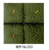 座卓布団 亀甲・大(4枚1組)亀甲No203