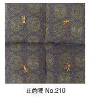 座卓布団 正倉院・小(4枚1組)正倉院No210