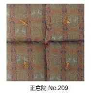 座卓布団 正倉院・大(4枚1組)正倉院No209