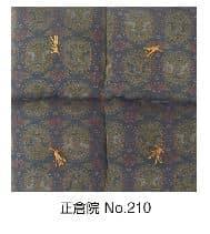 座卓布団 正倉院・大(4枚1組)正倉院No210