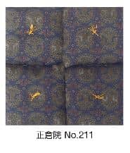 座卓布団 正倉院・大(4枚1組)正倉院No211