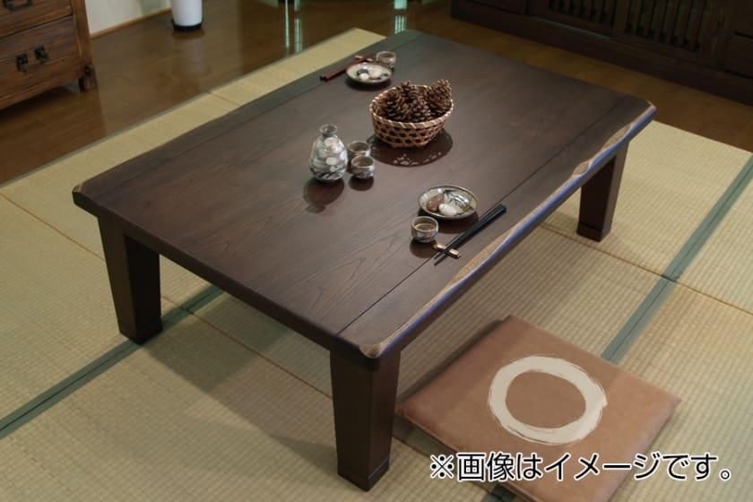 【国産】石英管ヒーターこたつ 駿河(180)