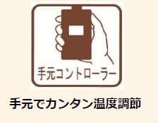 【アンティーク風】ハロゲンヒーターこたつ ゼブラ 105cm