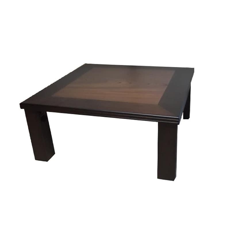 座卓 リトラ80