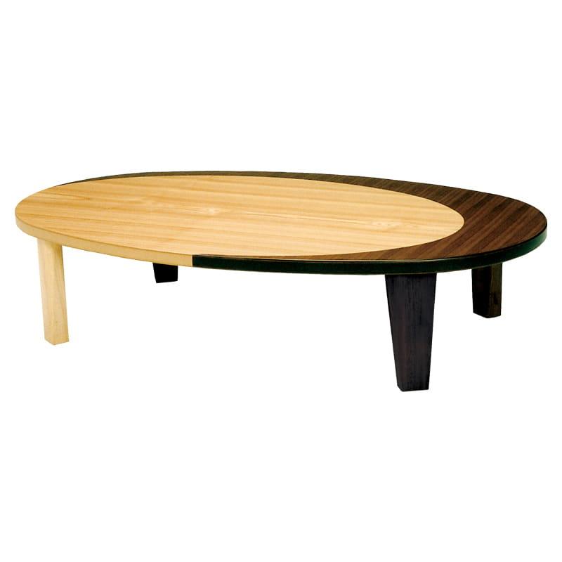 座卓 クラン 120 ナチュラル:座卓