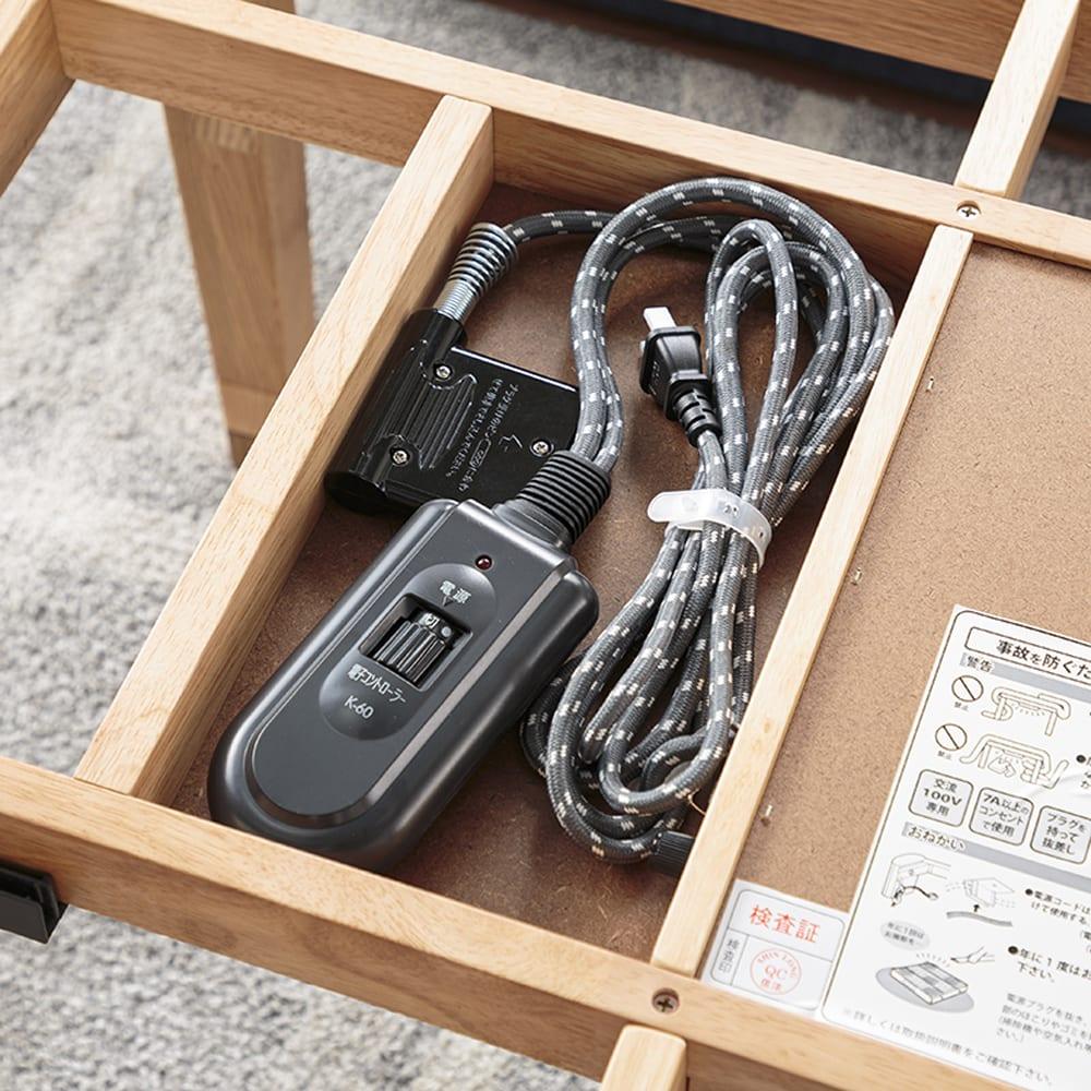 :コード収納ボックス
