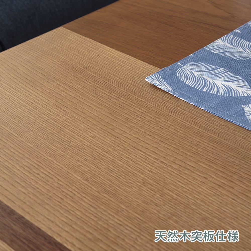 :天然木突板仕様