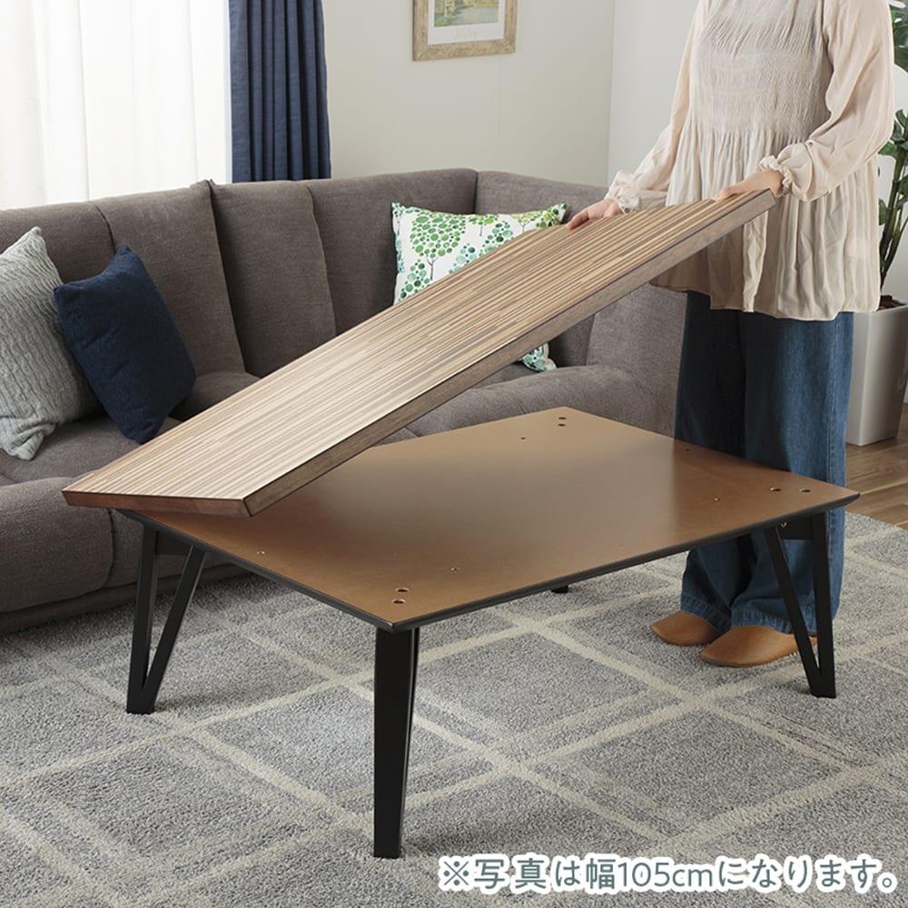 :天板ズレ防止の固定ネジ