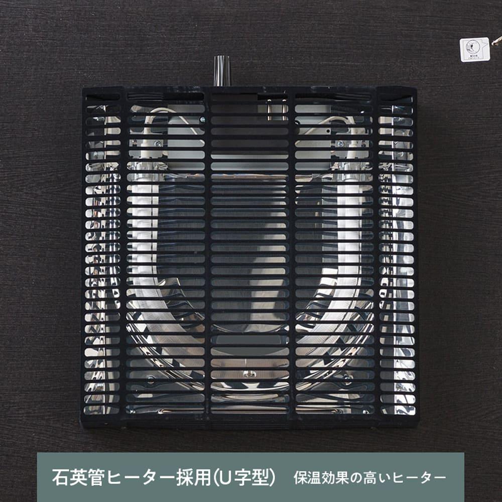 :石英管ヒーター採用(300W)