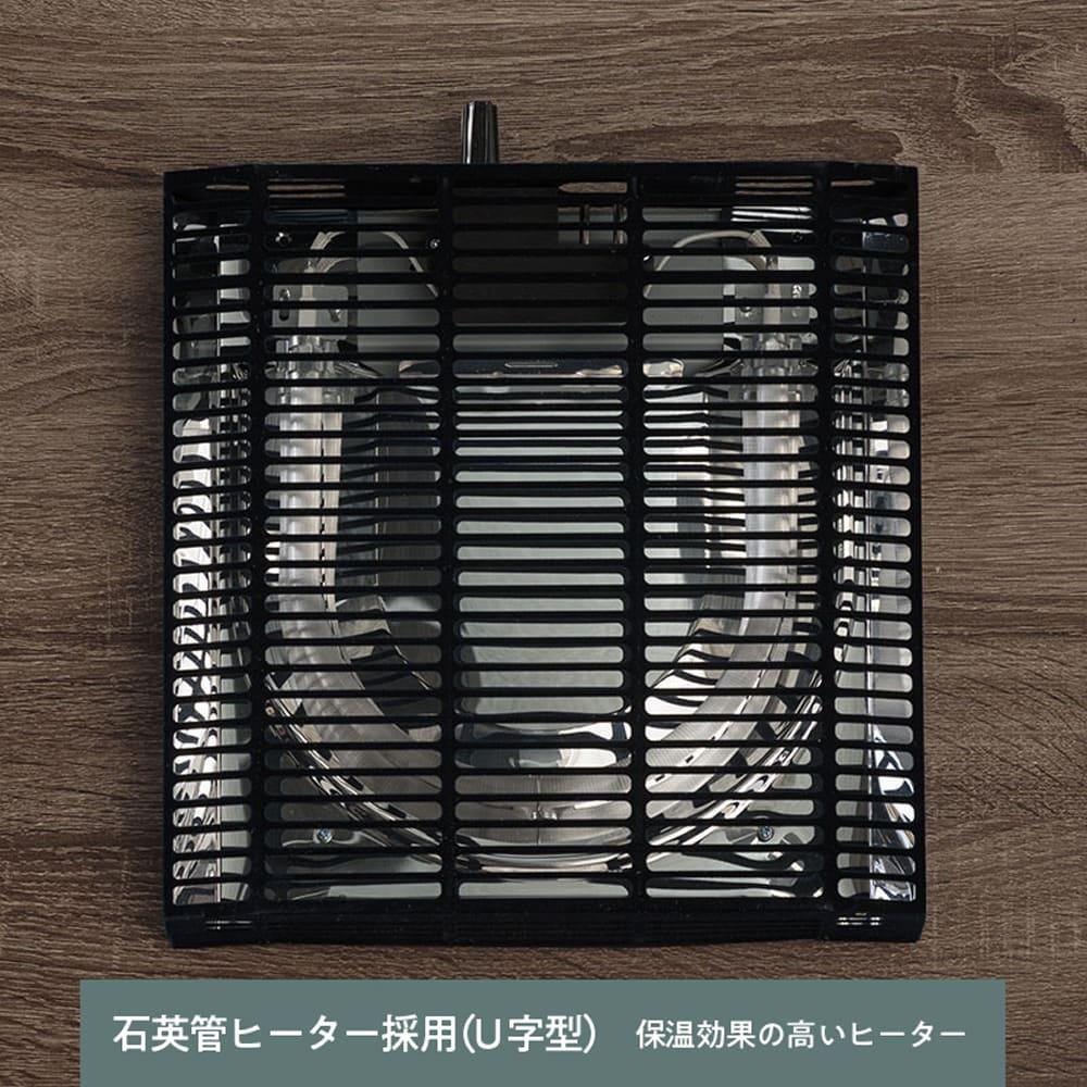 :石英管ヒーター採用(U字型)