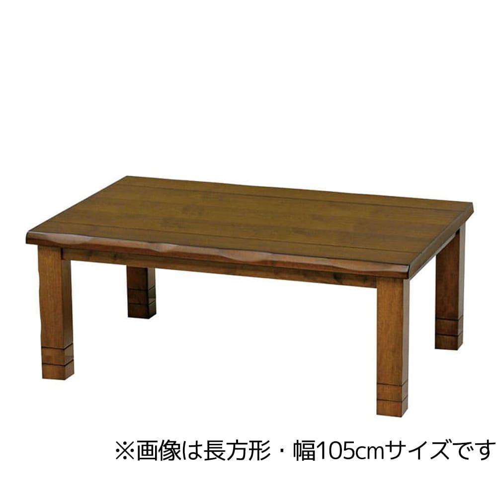 暖卓 みずきLH 150 BR:座椅子等にあわせて高さは36cm、41cm、46cmに変更可能!