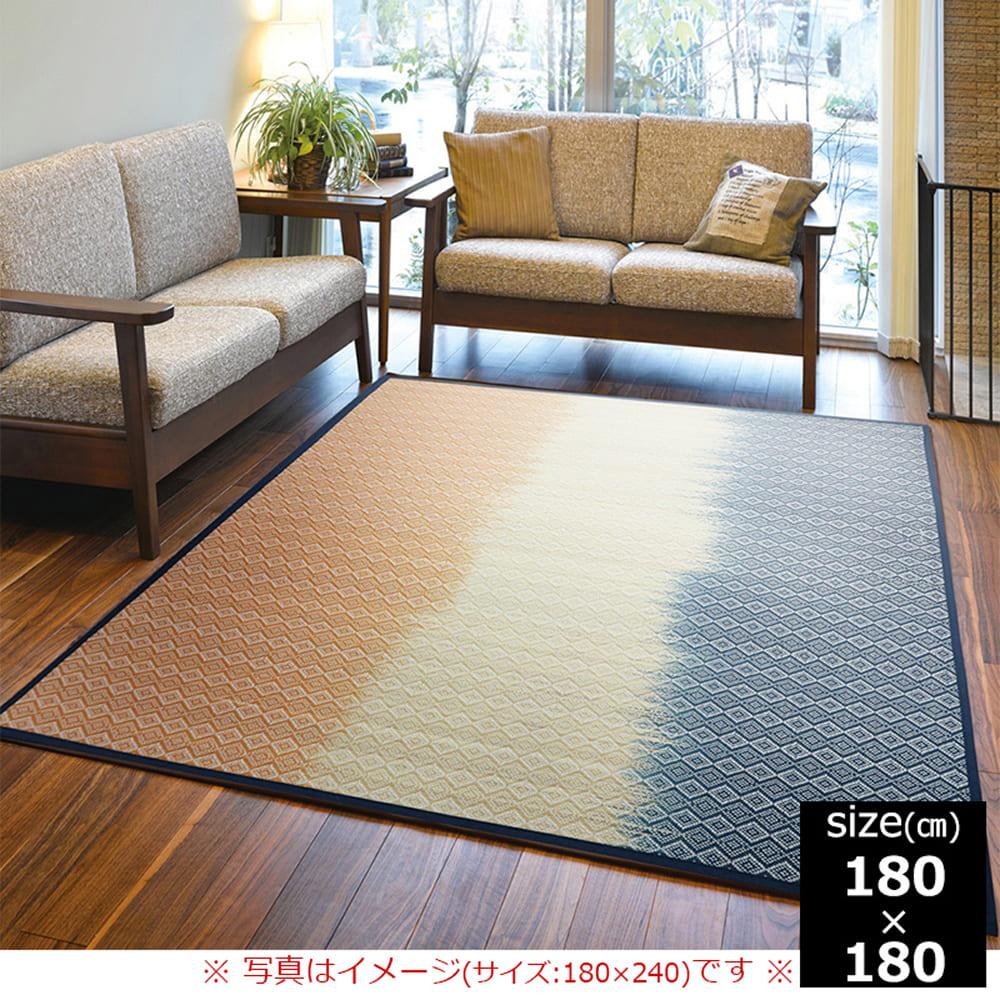 竹ラグ ロンバス 180×180 OR:竹素材特有のひんやり感。夏におススメの竹ラグです。