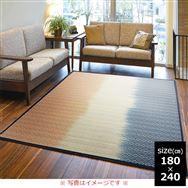 竹ラグ ロンバス 180×240 OR