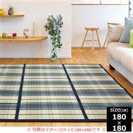 竹ラグ チェック 180×180 BL