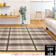 竹ラグ チェック 180×180 GY