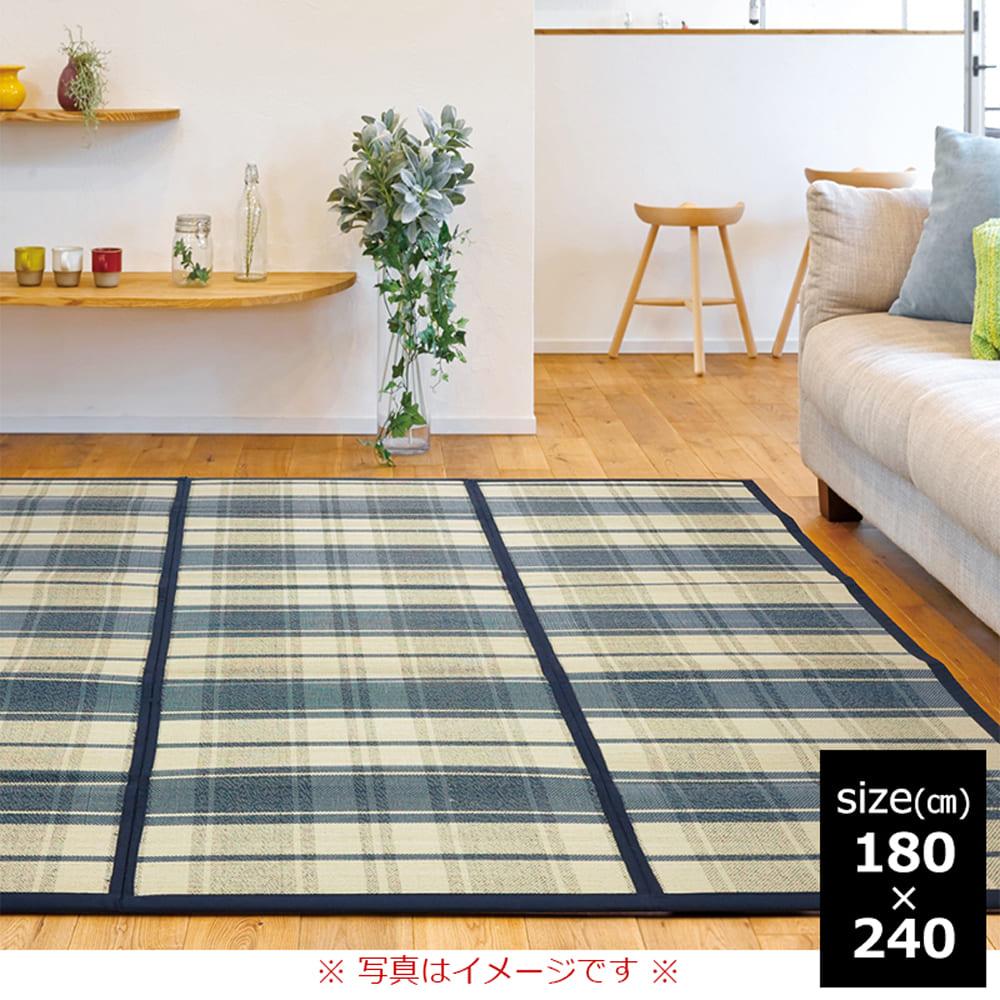 竹ラグ チェック 180×240 BL:竹の素材で清涼感のある空間を演出。