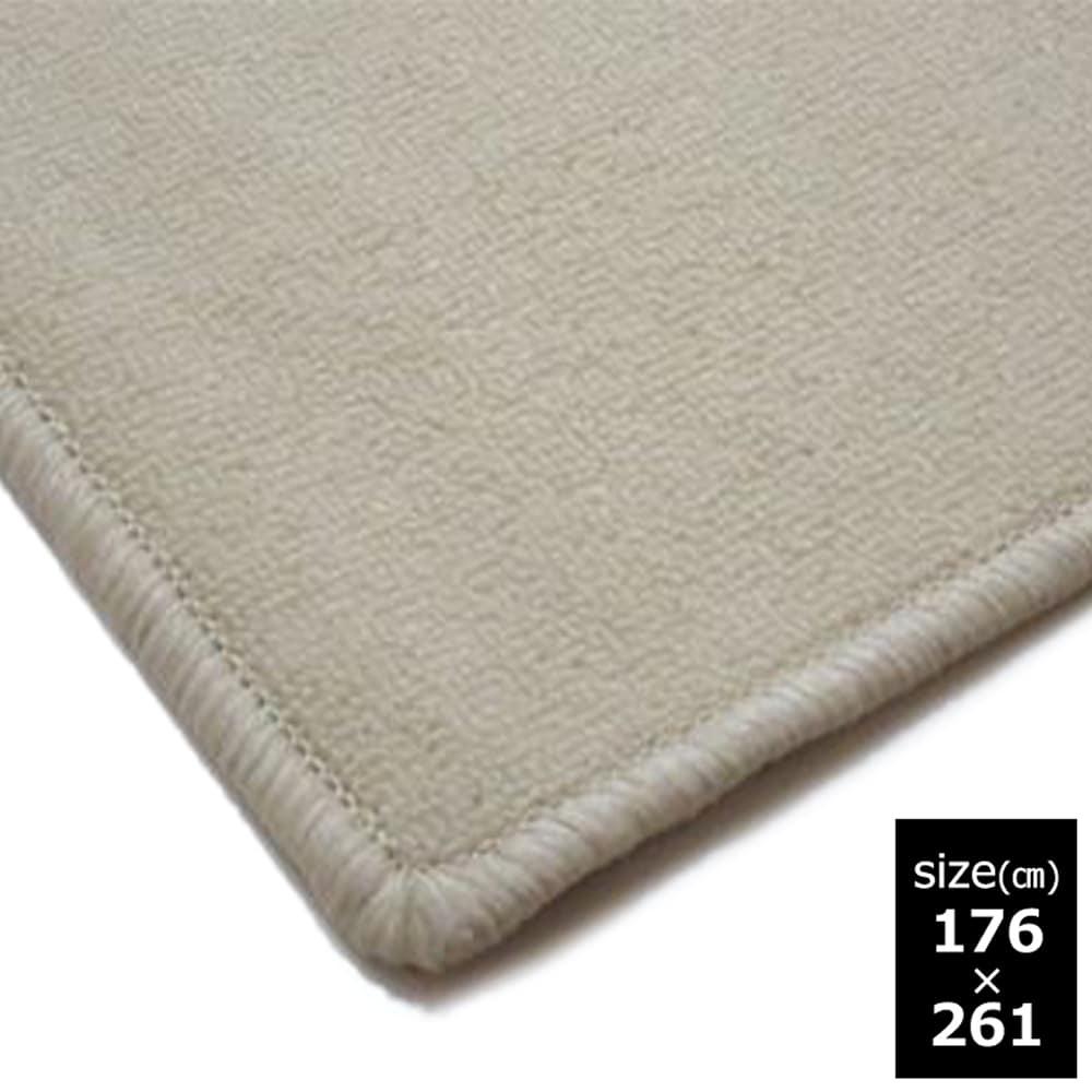 パイル丸巻きカーペット3帖 アイボリー:シンプルなカラーでお部屋に合わせやすいカーペット。