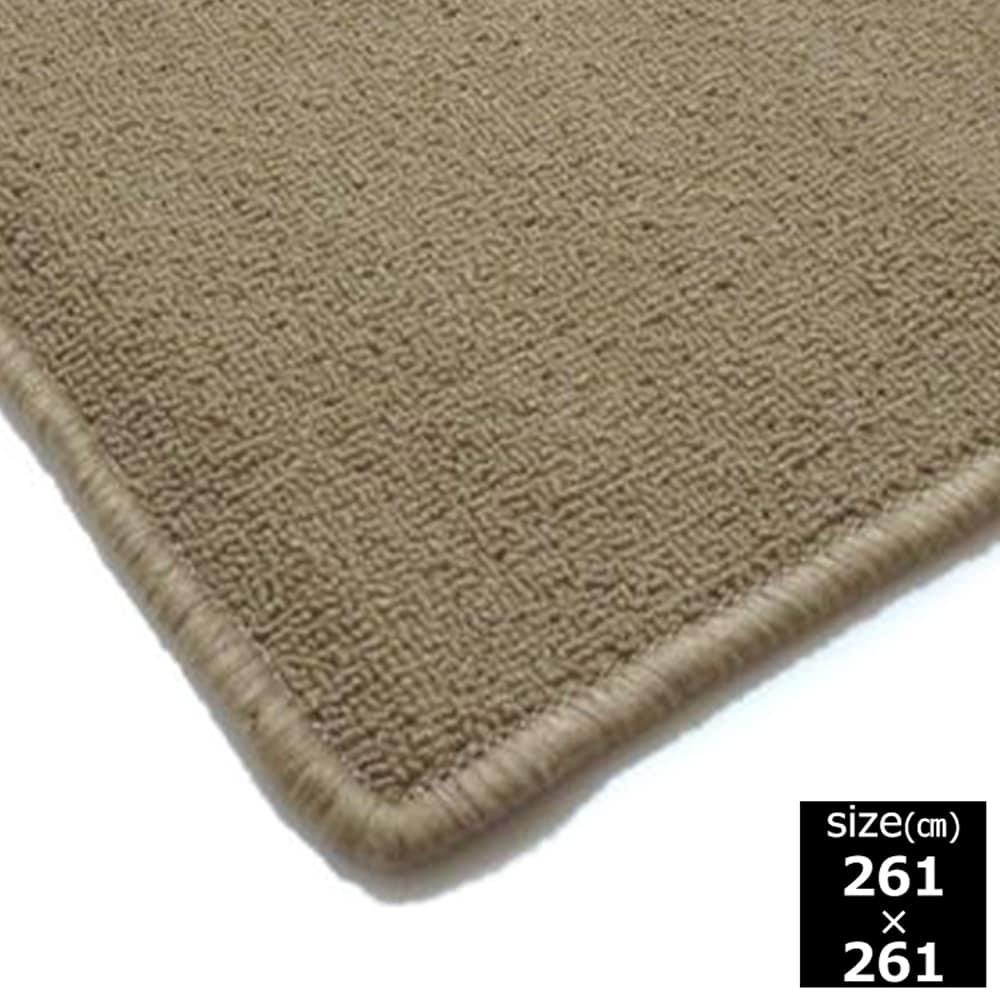 パイル丸巻きカーペット4.5帖 ベージュ:シンプルなカラーでお部屋に合わせやすいカーペット。