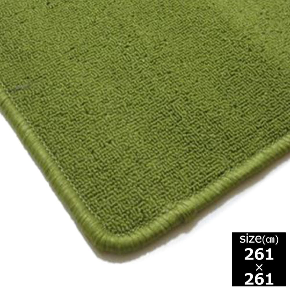 パイル丸巻きカーペット4.5帖 グリーン:シンプルなカラーでお部屋に合わせやすいカーペット。